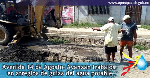 Trabajos de arreglos de agua potable Av. 14 de Agosto